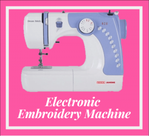 Electronic Embroidery Machine 2021